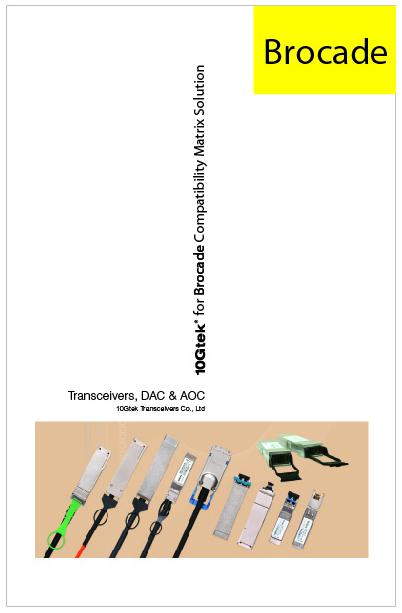 compatible Brocade